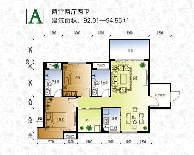 A户型 2室2厅2卫 建面:92.01-94.55㎡