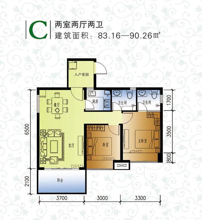C户型 2室2厅2卫 建面:83.16-90.26㎡