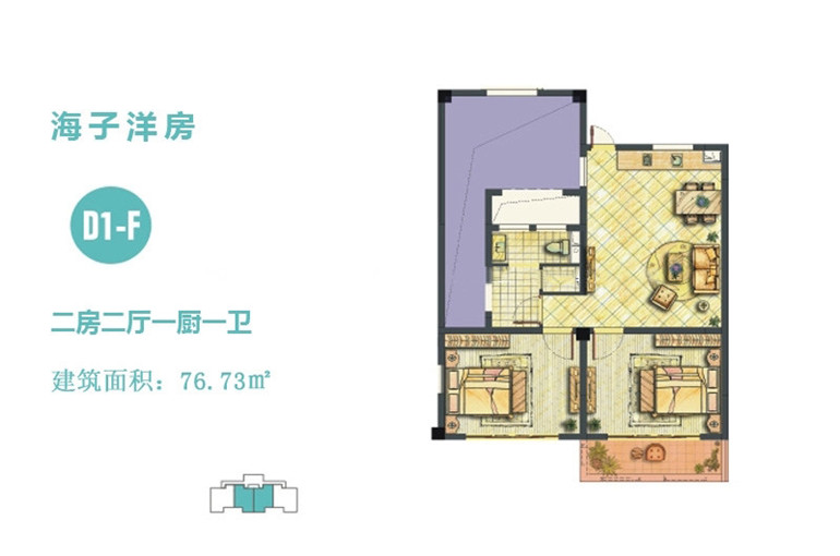 D1-F户型  2室2厅1卫  建面76.73㎡.jpg