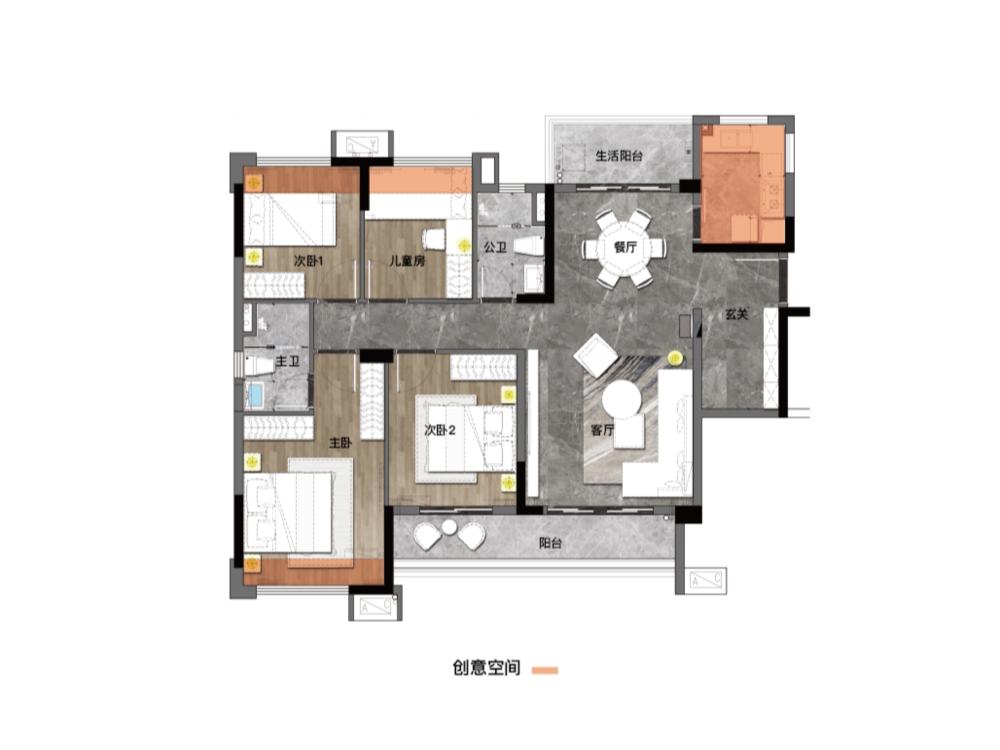 户型1-A1-124-4室2厅2卫-建面124.0㎡