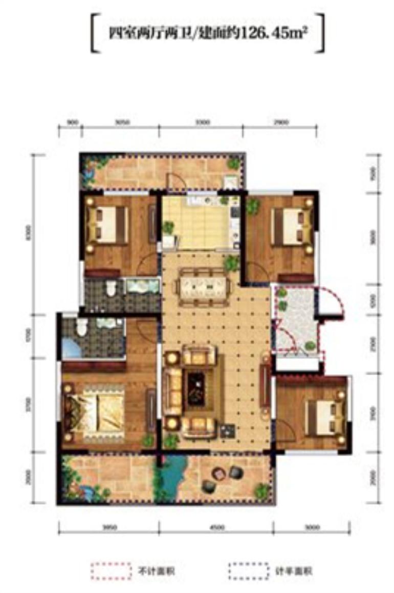 C户型 4室2厅2卫  建面126㎡