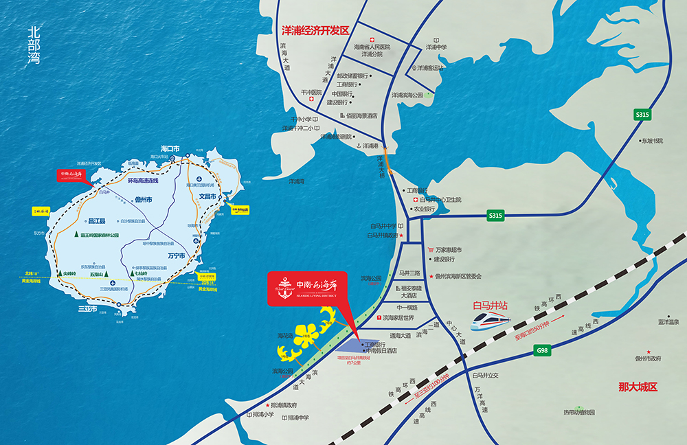 中南西海岸交通图