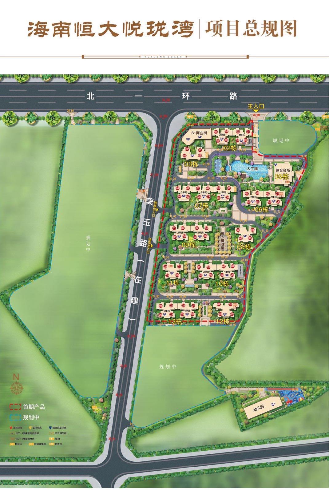 恒大悦珑湾规划图